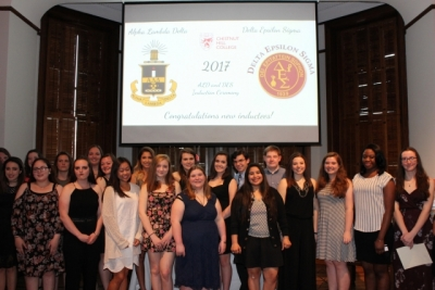 Members of Chestnut Hill College's 2017 ALD induction class, which was one of the largest in the college's history.