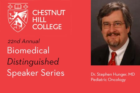 Biomedical Distinguished Speakers Series